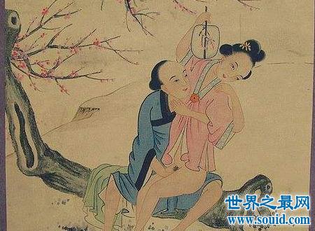 春宵秘戏图没想到古代人有这么的开放(www.souid.com)