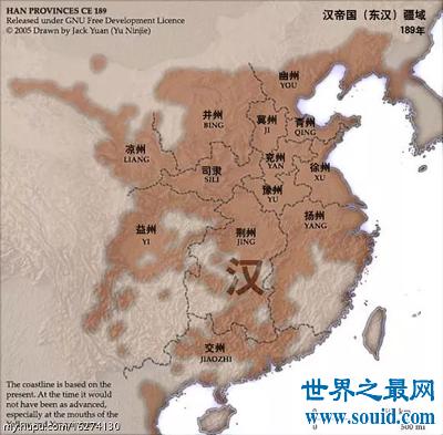 东汉末年,各州或置牧,或置刺史,以资望轻重为转移.