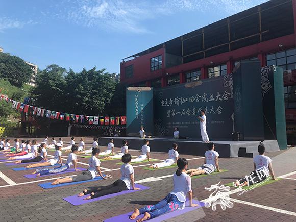 """重庆瑜伽爱好者有""""家""""了 今后瑜伽将走进校园、社区"""