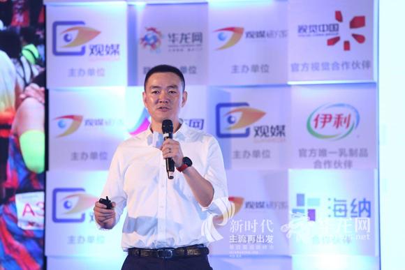 【聚焦第四届观媒峰会】张毅:利用大数据技术为内容安全保驾护航