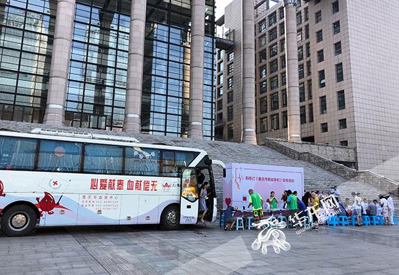 重庆市人大机关组织献血条例宣传活动 这些献血知识你get了吗