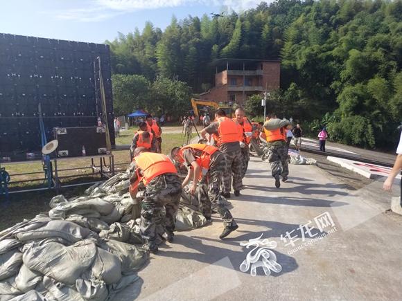 重庆市小型水库水电站应急抢险演练今日举行 多项措施保障安全