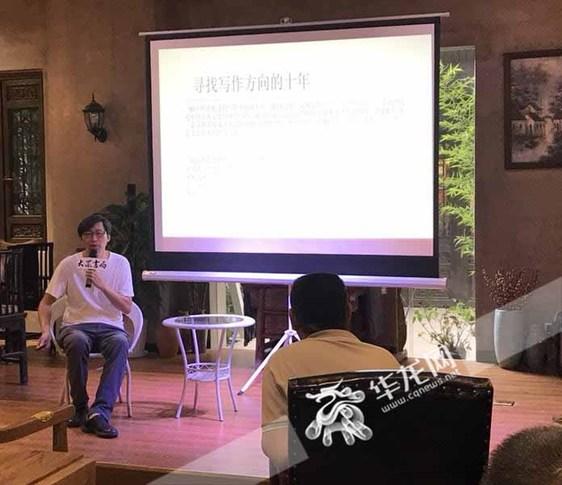 李元胜新书《天色将晚》重庆首发式今日举行