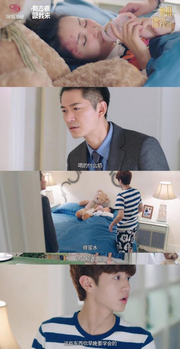 宠姐狂魔陈哲远 深圳卫视《她很漂亮》实力圈粉