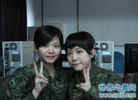 当时震惊官方的台湾女兵不雅照到底是怎么一回事(www.souid.com)