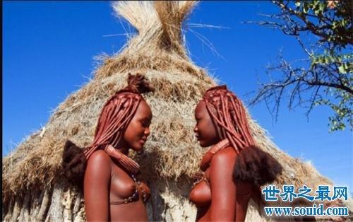 非洲辛巴族男女关系混乱 女人从来都不洗澡!(www.souid.com)