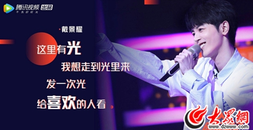 《明日之子2》独秀赛道曾育茗唱哭何炅 吴青峰追求独特与极致