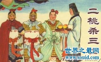 关于二桃杀三士的故事你可能被骗了 他告诉大家什么道理呢(www.souid.com)