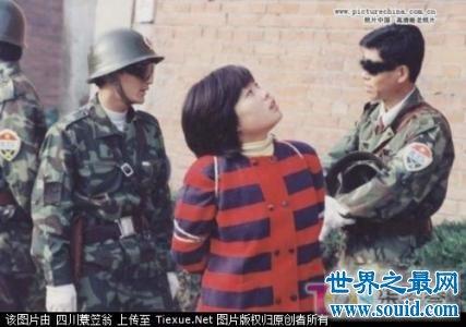 中国近30年美女死刑犯 死前要求取出避孕环(www.souid.com)