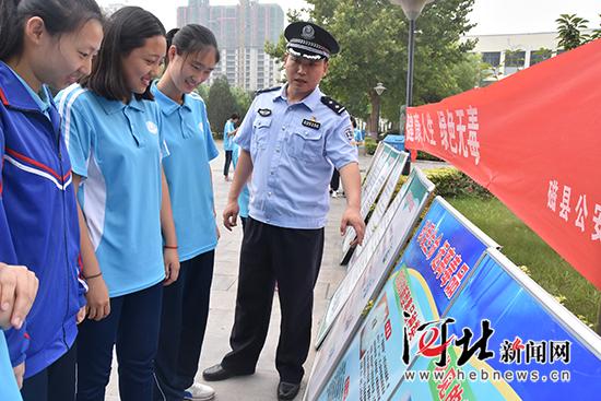 """邯郸磁县开展""""6.26国际禁毒日""""宣传活动"""