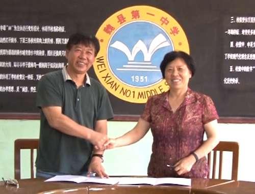 河北工业大学与魏县第一中学合作签约并授牌