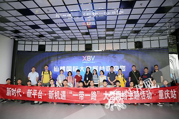 """【""""新时代•新平台•新机遇""""——""""一带一路""""大型网络主题活动】仙桃数据谷计划打造成为中国大数据产业生态谷"""