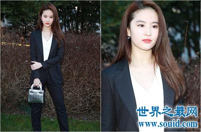 刘亦菲男友大曝光 他们真的分手了吗?(www.souid.com)