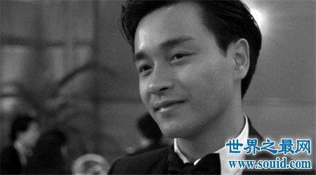 惨受抑郁症折磨的几位明星 黄晓明上榜(www.souid.com)