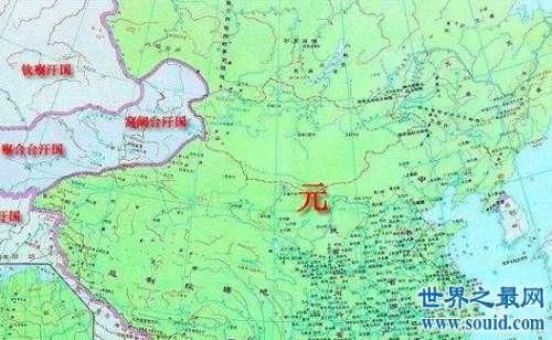 元朝疆域图看起来十分雄伟壮阔可这些土地竟是这样得来的