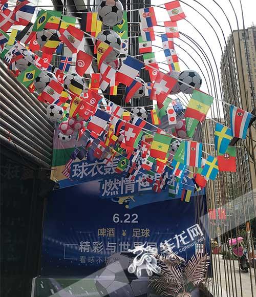 """世界杯决赛正酣带火了""""看球经济"""" 连濒临倒闭的餐厅也""""活""""了过来"""