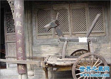 古代最残忍的刑法 腐刑 承受人数最多的刑法(www.souid.com)