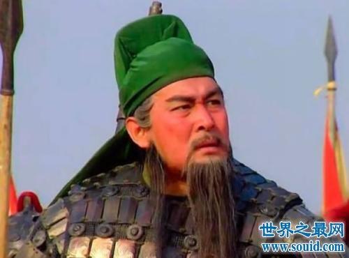 关羽是怎么死的,难道他的死只和吴国和魏国有关系?(www.souid.com)