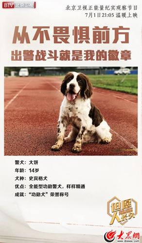 """《但愿人长久》首播获赞刘晓庆刘嘉玲畅谈""""信任"""""""