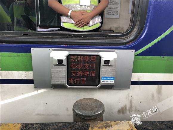 3秒!重庆高速两收费站实现手机扫码支付通行费 明年将全覆盖