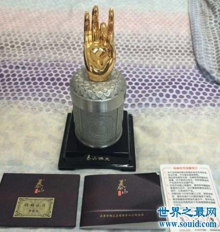 中国最贵的烟 平常人想也不要想(www.souid.com)