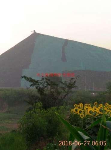 网友诉求:邯郸武安万年矿煤矸石山污染环境