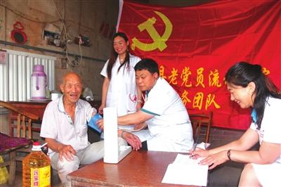 广平县南阳堡镇卫生院义务为老党员体检