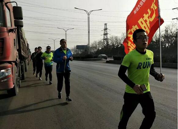 """武安""""洺湖畅跑"""":教你不一样的跑步"""