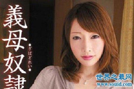芦名未帆步兵——日本AV女优大佬多年后复出首部作品(www.souid.com)