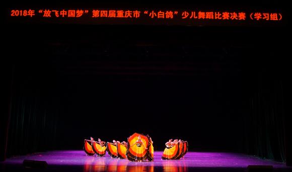 """宝贝们萌翻了 26支少儿舞蹈队伍晋级重庆第四届""""小白鸽""""学习组总决赛"""