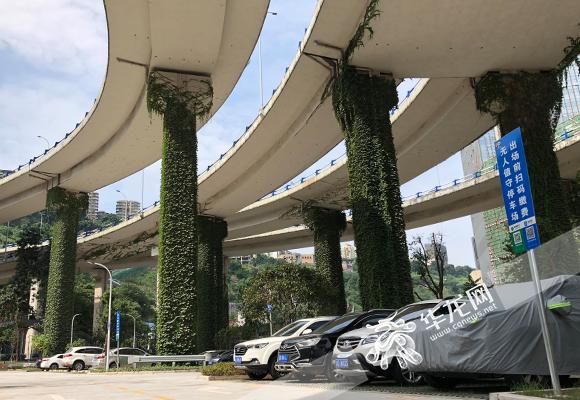 缓解停车难 重庆渝中区首个桥下公共停车场开始试运营