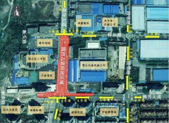 轨道九号线春华大道站施工占道 明年12月12日前请改道绕行