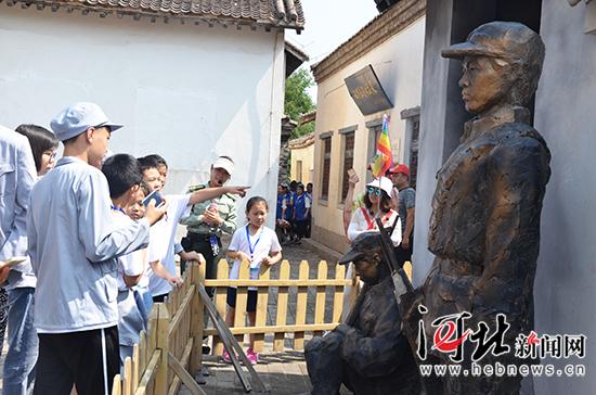 """邯郸市举办""""红色太行 薪火相传""""夏令营活动"""