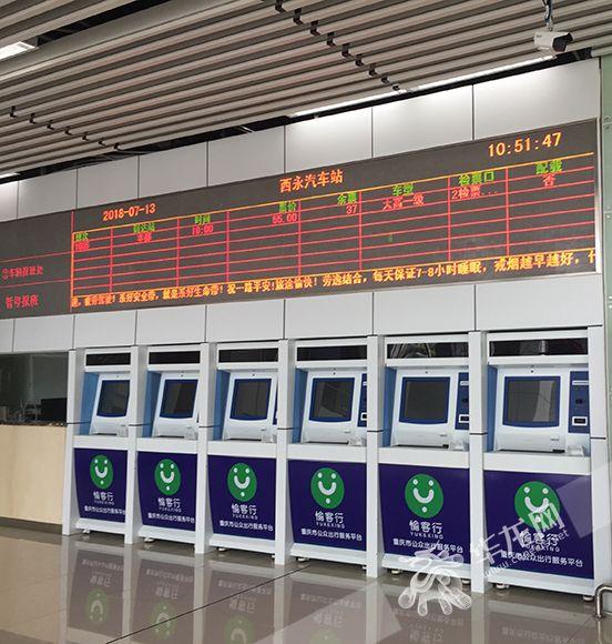 重庆西永交通换乘枢纽16日投用 来看乘车攻略