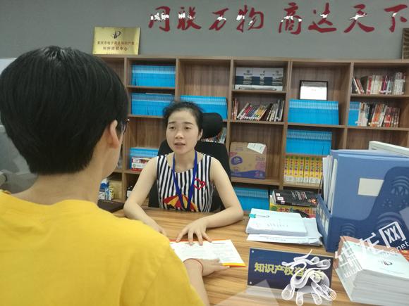 全国首批29家能力建设知识产权仲裁调解机构出炉 重庆有一家入选
