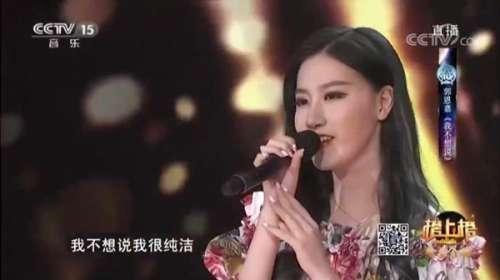 """郭恩嘉亮相央视CCTV15全球中文音乐榜上榜,以""""治愈型""""嗓音挑战杨钰莹"""