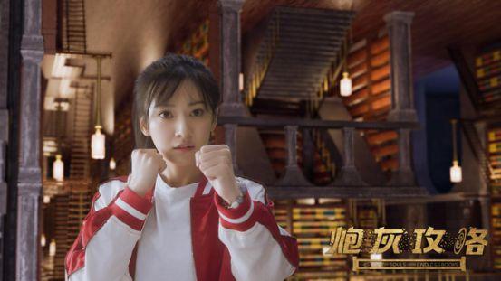 搜狐网剧《炮灰攻略》今晚开播 开启神秘三千世界大门