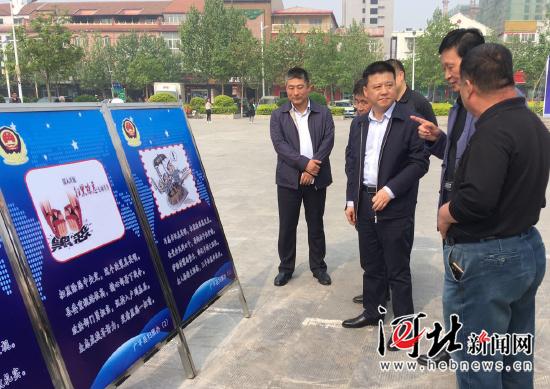 """广平县28首扫黑除恶诗歌""""走红""""基层"""