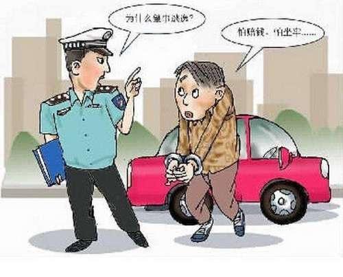 再次提醒切勿酒驾!大名一男子醉驾碰撞多车逃逸两小时被抓