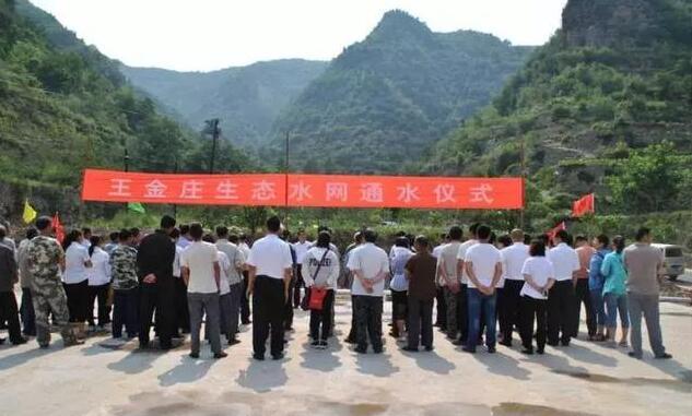 太激动啦!涉县这几个村2万余村民终于吃上自来水啦