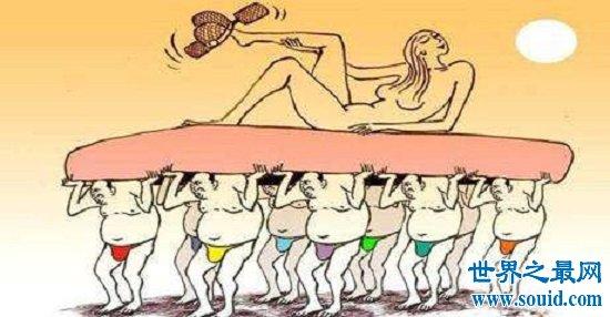 仙人跳是什么意思,教您几招轻松反套仙人跳(www.souid.com)