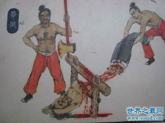 最变态满清十大酷刑,剥皮抽筋残忍至极(www.souid.com)