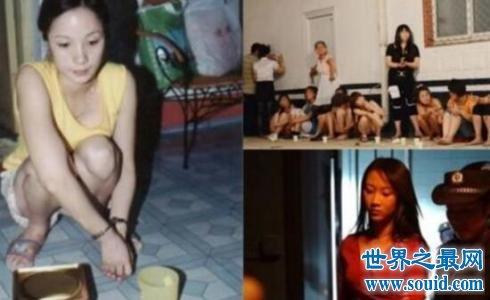 最美90后女毒枭20岁为贩毒集团二把手 行刑前只请求一件事(www.souid.com)