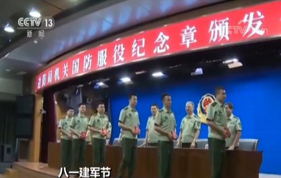 【八一建军节】公安边防部队坚守祖国边防线