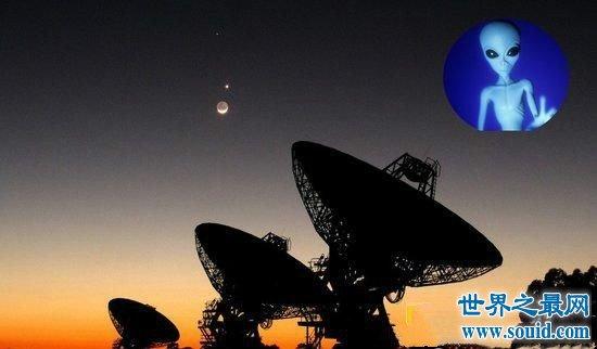 世界上有外星人吗?外星生物曾向地球发送求救短讯(www.souid.com)