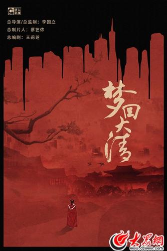 唐人将拍《梦回大清》 经典IP影视化有望掀清宫新浪潮