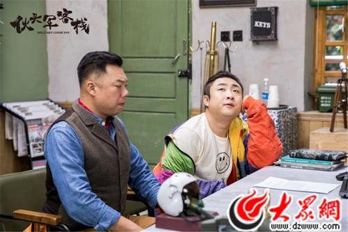 """《伙头军客栈》乔杉上演""""变形记"""" 姜超自述我的强军梦"""
