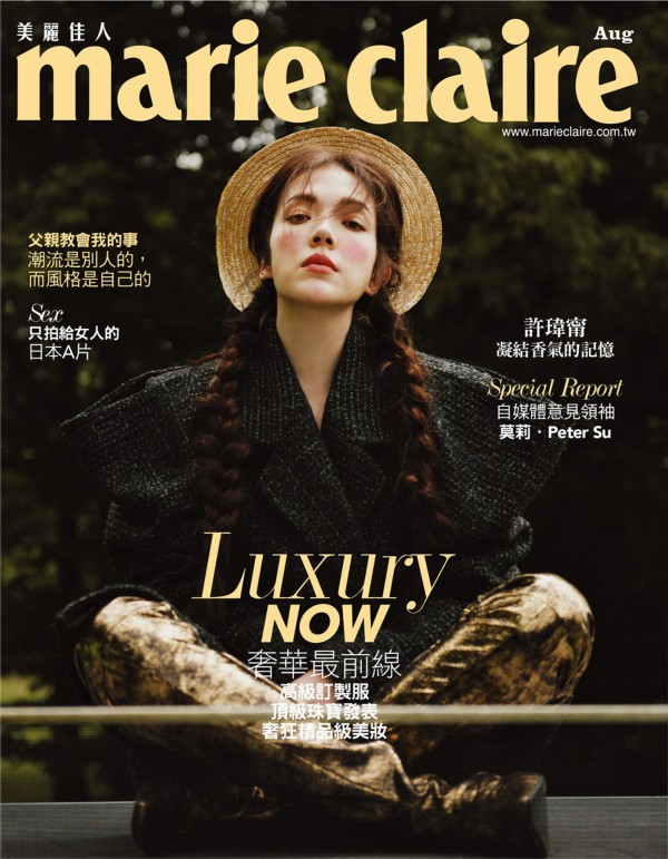 许玮甯法式复古时尚 演绎八月杂志封面