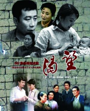 郑晓龙 三十年经典剧作的幕后推手