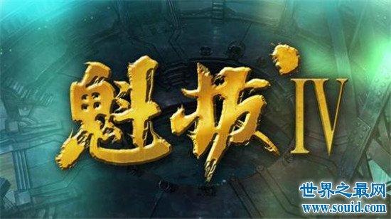 魁拔四什么时候上映,380万众筹阶段结束18年年底上映(www.souid.com)